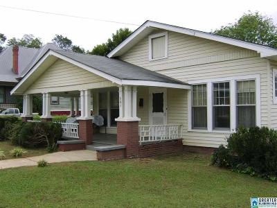 Talladega Single Family Home For Sale: 601 North St E