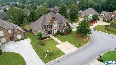 Helena AL Single Family Home For Sale: $329,900