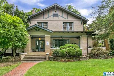 Birmingham AL Single Family Home For Sale: $655,000