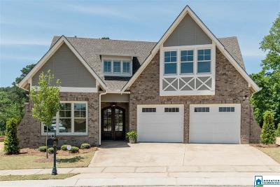 Vestavia Hills Single Family Home For Sale: 845 Southbend Ln