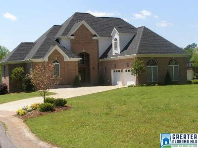 Talladega Single Family Home For Sale: 1114 Southwood Ave