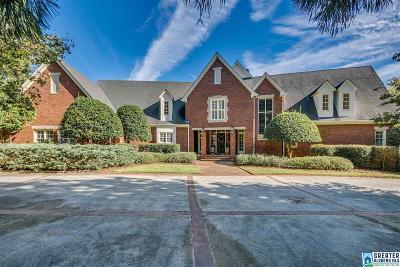 Vestavia Hills Single Family Home For Sale: 2709 Watkins Glen Dr