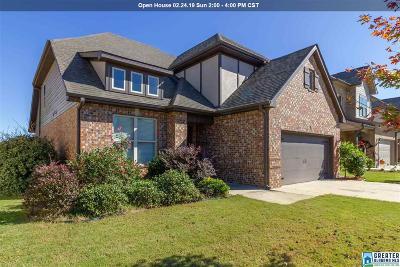 McCalla Single Family Home For Sale: 5856 Cheshire Cove Trl