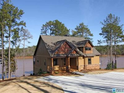Clay County, Cleburne County, Randolph County Single Family Home For Sale: 128 Lakeside Preserve Ln