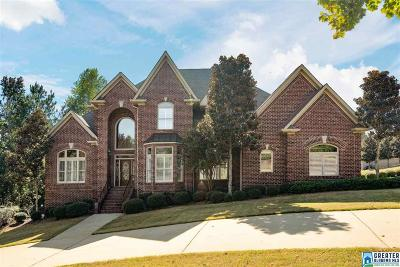 Trussville Single Family Home For Sale: 5672 Carrington Lake Pkwy