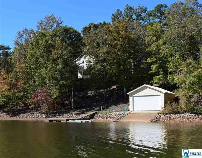 Clay County, Cleburne County, Randolph County Single Family Home For Sale: 148 Co Rd 2564