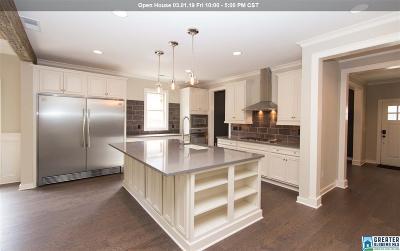 Lake Wilborn Single Family Home For Sale: 2812 Falliston Ln