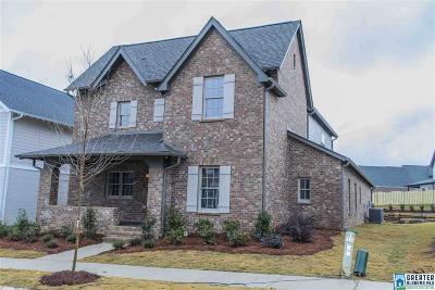 Lake Wilborn Single Family Home For Sale: 2816 Falliston Ln