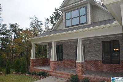 Vestavia Hills Single Family Home For Sale: 2508 Tyler Rd