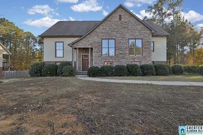 Chelsea Single Family Home For Sale: 105 Covington Place Dr