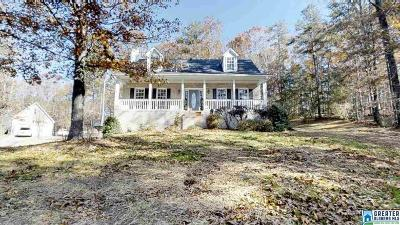 Odenville AL Single Family Home For Sale: $329,900