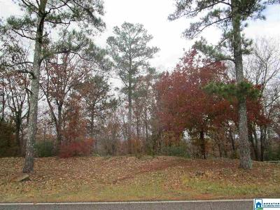 Helena AL Residential Lots & Land For Sale: $65,000