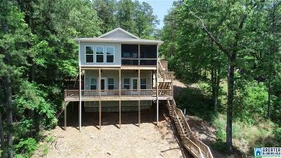 Wedowee Single Family Home For Sale: 200 Outback Dr