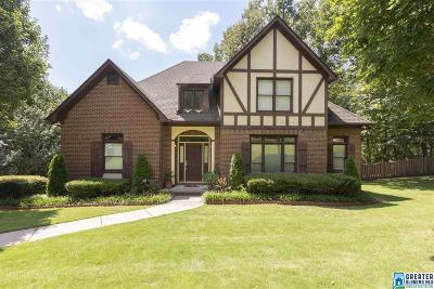 Helena Single Family Home For Sale: 1628 Oak Park Ln