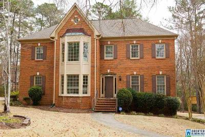 Vestavia Hills Single Family Home For Sale: 1305 Buckhead Way