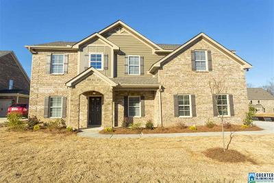 Trussville Single Family Home For Sale: 1000 Enclave Pl