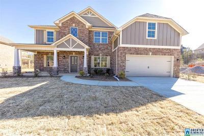 Trussville Single Family Home For Sale: 1001 Enclave Pl