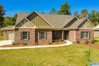 Trussville Single Family Home For Sale: 1002 Enclave Pl