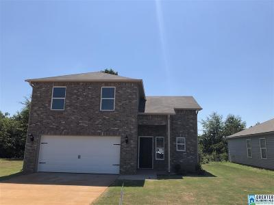 Jefferson County, Shelby County, Madison County, Baldwin County Single Family Home For Sale: 160 Cambridge Park Dr