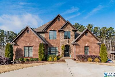 Trussville Single Family Home For Sale: 5954 Deer Crest Ln