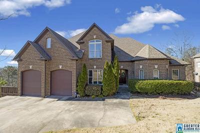 Helena AL Single Family Home For Sale: $480,000