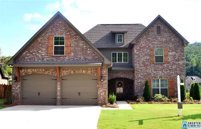 Pelham Single Family Home For Sale: 453 Ballantrae Rd