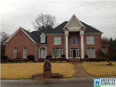 Adamsville AL Single Family Home For Sale: $349,900