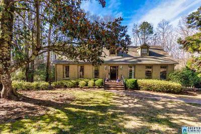 Mountain Brook AL Single Family Home For Sale: $509,900