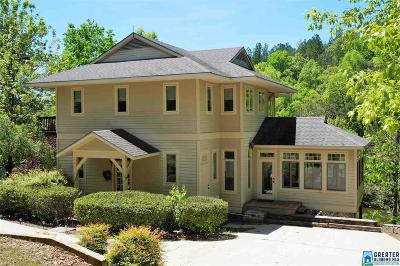 Clay County, Cleburne County, Randolph County Single Family Home For Sale: 211 Dogwood Ridge