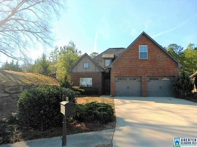 Irondale Single Family Home For Sale