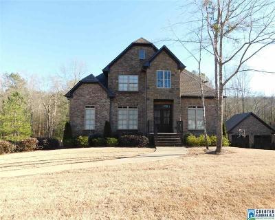 Pelham Single Family Home For Sale: 217 Grey Oaks Ct