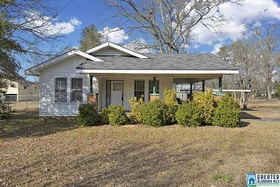 Hueytown Single Family Home For Sale: 2085 Cherry Ave