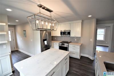 Vestavia Hills Single Family Home For Sale: 2400 Jacobs Rd