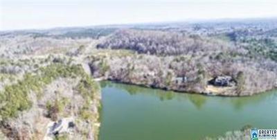 Single Family Home For Sale: 141 Deerwood Lake Dr