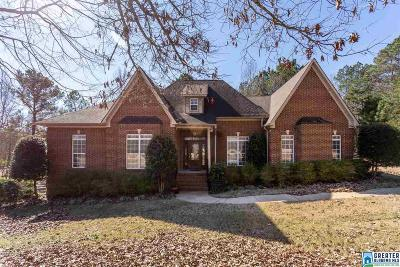 Pell City Single Family Home For Sale: 525 Eagle Pointe Ln