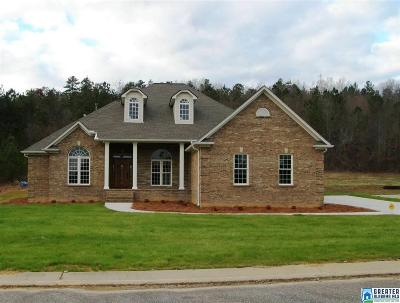 Pell City Single Family Home For Sale: 2030 Cleveland Farms Pkwy