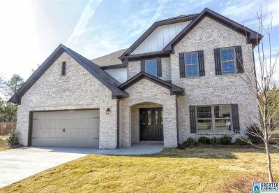 McCalla Single Family Home For Sale: 6232 Fieldbrook Cir