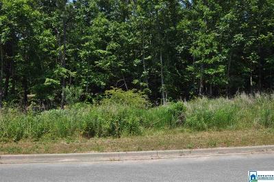 Alabaster Residential Lots & Land For Sale: 431 Acer Trl