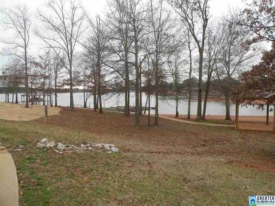 Pell City Residential Lots & Land For Sale: 305 Charter Ln
