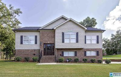 Pell City Single Family Home For Sale: 406 Ellison Way