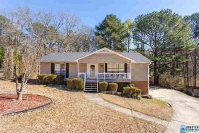 Trussville Single Family Home For Sale: 1012 Quail Run