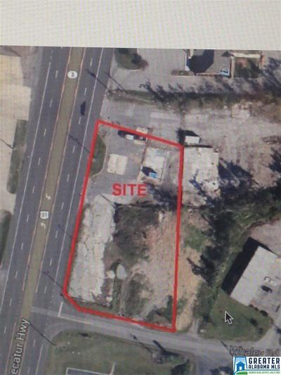 Commercial For Sale: 1201 Decatur Hwy
