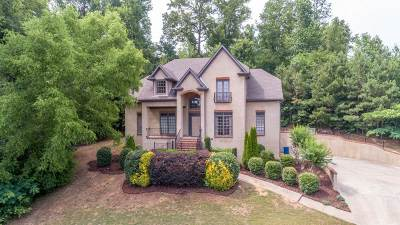 Vestavia Hills Single Family Home For Sale: 3420 Mountainside Dr