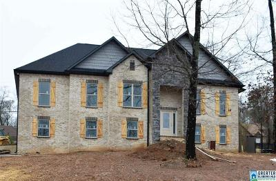 Trussville Single Family Home For Sale: 2914 Deer Run Ln