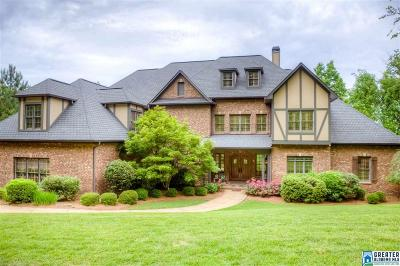 Vestavia Hills Single Family Home For Sale: 1415 Woodridge Cove