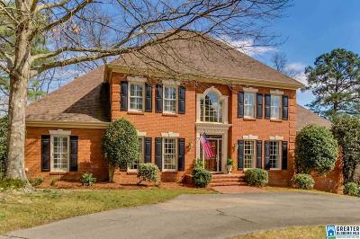 Mountain Brook Single Family Home For Sale: 3513 Cold Harbor Ln