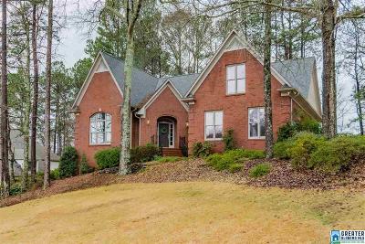 Vestavia Hills Single Family Home For Sale: 3348 Buckhead Dr