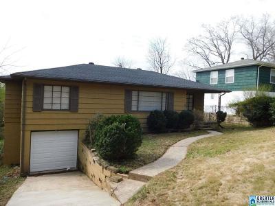 Birmingham, Homewood, Hoover, Irondale, Mountain Brook, Vestavia Hills Rental For Rent: 9228 Brookhurst Dr