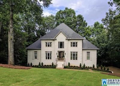 Riverchase Single Family Home For Sale: 5608 Fairway Ct