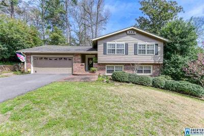 Mountain Brook Single Family Home For Sale: 105 Heritage Cir